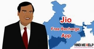 Jio Free Recharge App | Jio Free Mobile Data Trick for Unlimited Internet - tegory%
