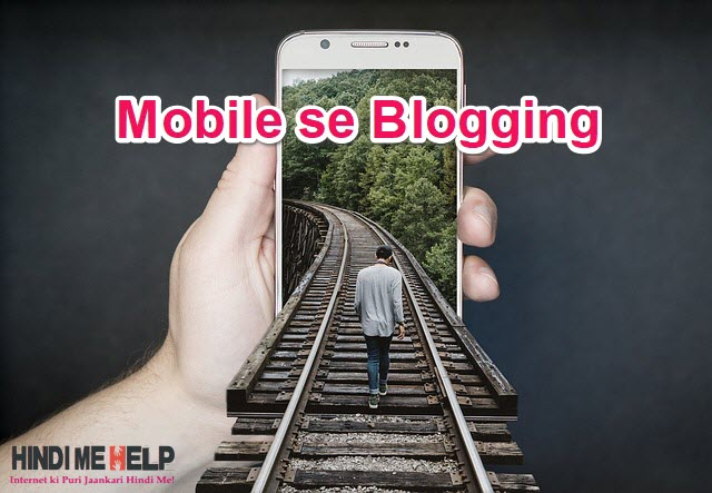 Mobile se Blog Post Kaise Publish kare
