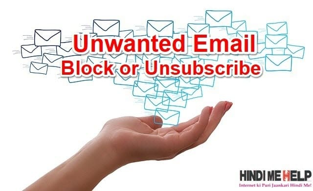 Spam Email ko Block or Unsubscribe kaise kare