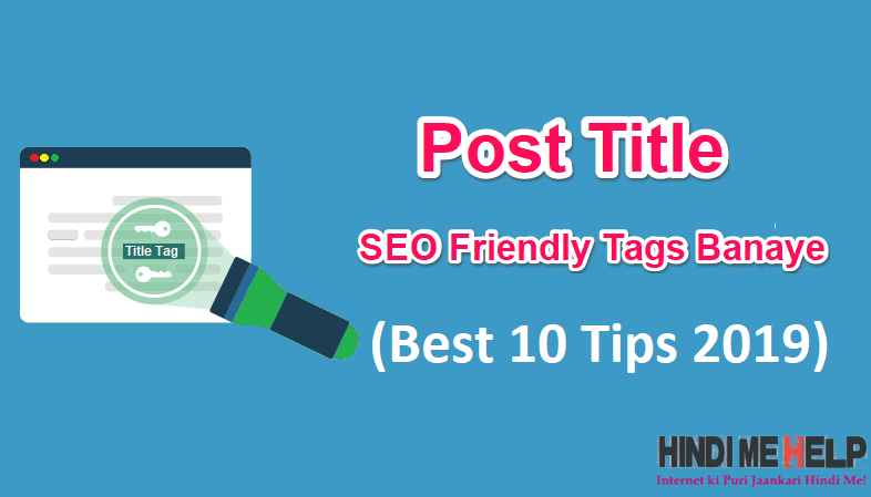 Title Tag SEO friendly kaise banaye [Best 10 Tips 2019] - Blogging
