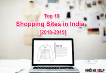 Top 10 Online Shopping Sites in India Best Shopping Sites India 2018 2019