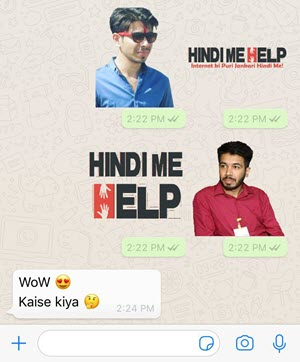 Whatsapp Sticker kaise banaye or use kare