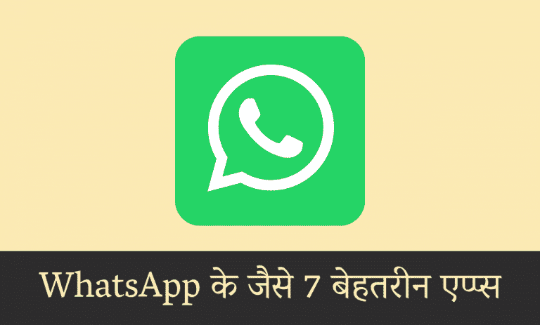 7 Best WhatsApp Alternatives Better Than WP - App