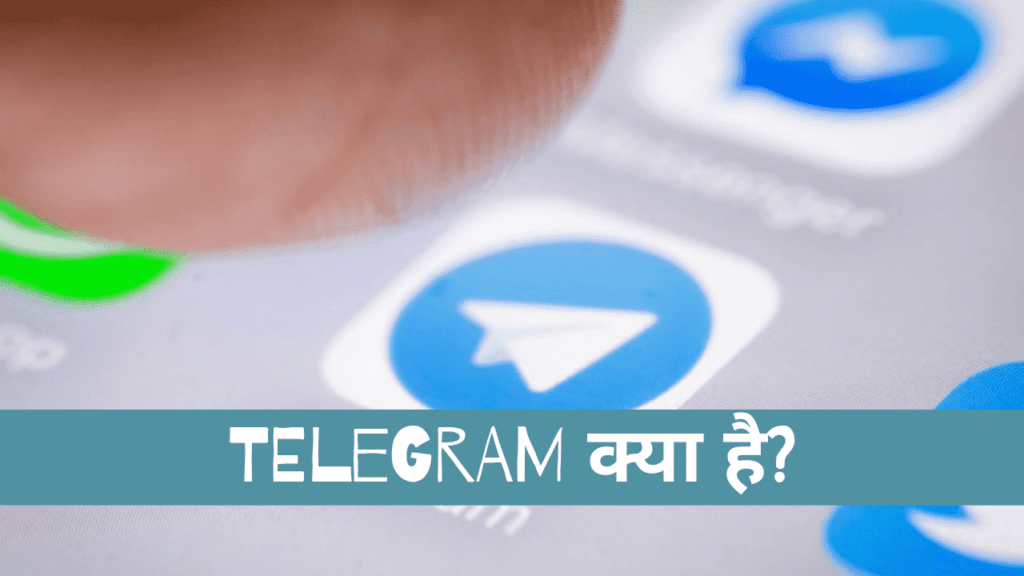 Telegram Kya Hai Or Istemal Kaise Kare? - Mobile