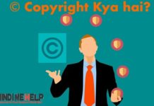 copyright kya hai or isse kaise bache