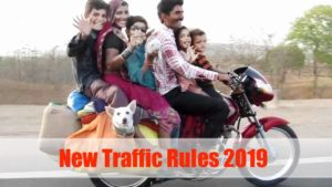 India New Traffic Rules Fine 2019 in Hindi | MV Act, 2019 - Update