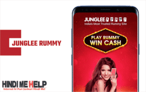 Junglee Rummy Review : Earn Money by Playing Game - Game