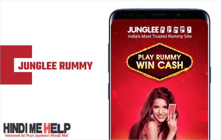 Junglee Rummy Review : Earn Money by Playing Game - App