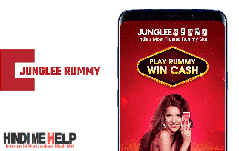 Junglee Rummy Review : Earn Money by Playing Game - Mobile