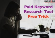 Paid Keyword research tool free trick hindi
