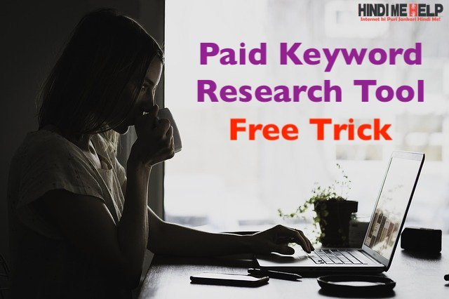 Paid Keyword Research Tool Use For Free in Hindi - Blogging