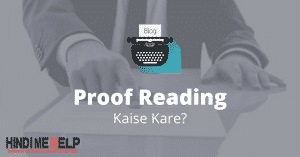 proof reading kaise kare