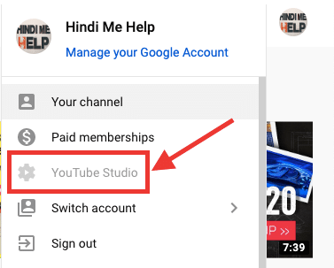 Beta Studio Me Youtube Channel Ke Subscriber Ko Hide or Unhide Kaise Kare - tegory%