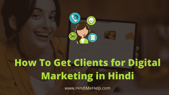 How To Get Clients for Digital Marketing in Hindi - tegory%