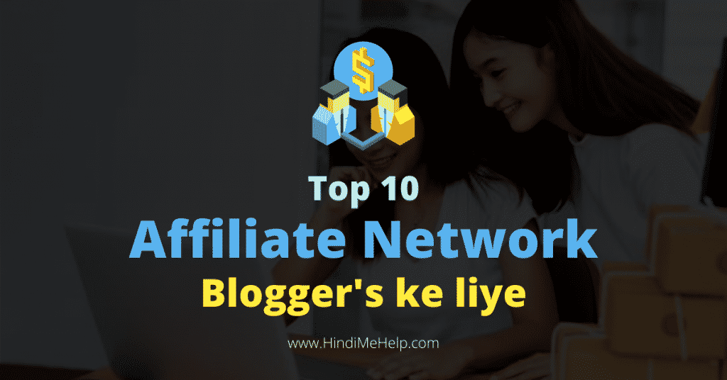 Top 10 Best Affiliate Networks For Bloggers (2020) - Blogging