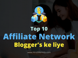 Best Affiliate network bloggers ke liye
