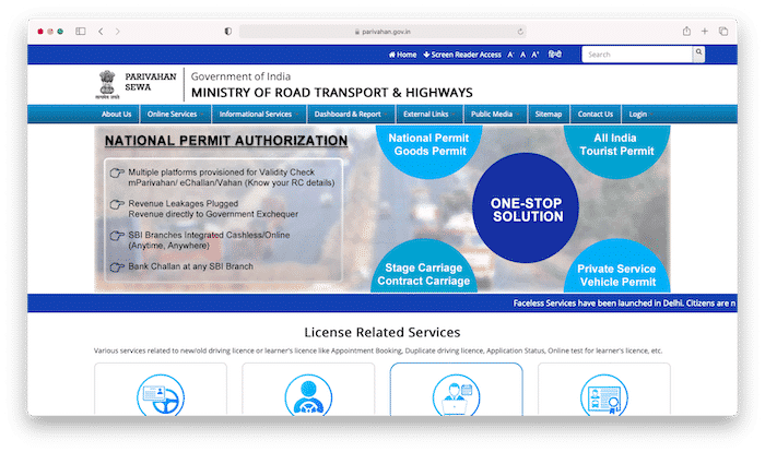 [Apply] Online Driving Licence Banaye Step by Step Guide in Hindi - Website