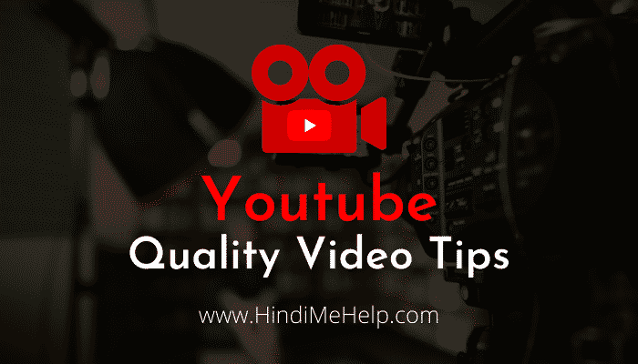 youtube Quality Video Tips in Hindi